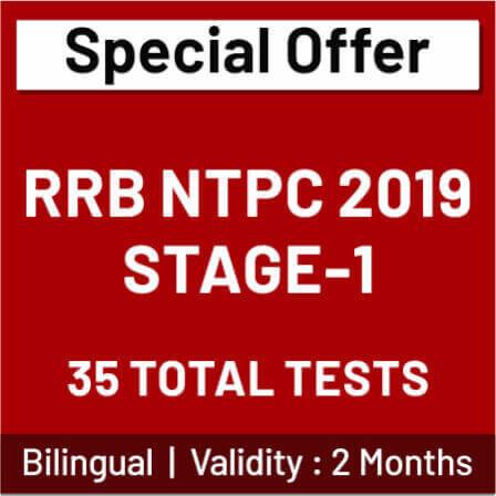 RRB NTPC Mathematics Quiz : 17th September_140.1