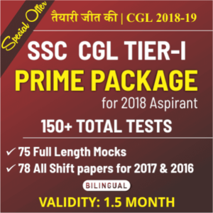 SSC & Railway Exams 2019: General Science Free Pdf