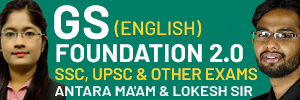 GS Foundation