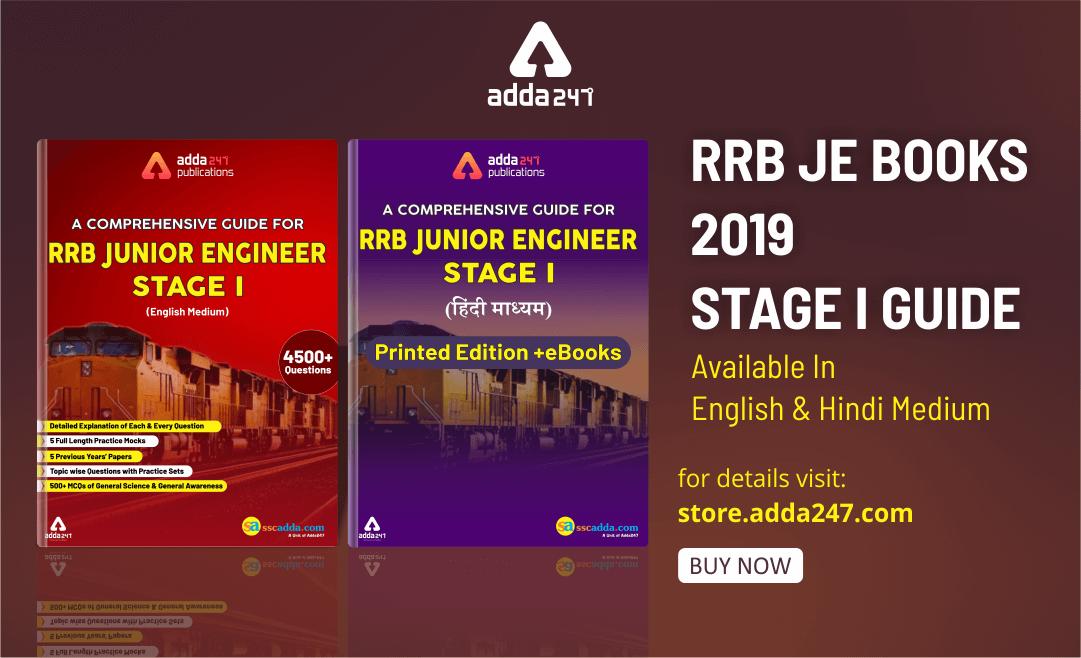 RRB JE Books 2019 | English & Hindi Medium