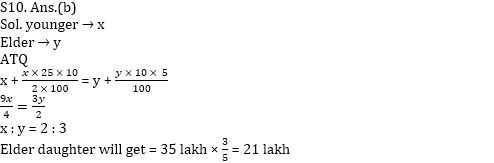 SSC MTS Numerical Ability Practice Questions : 25th July_150.1