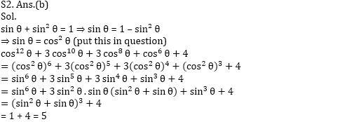 RRB JE Trigonometry Questions: 13th Feb