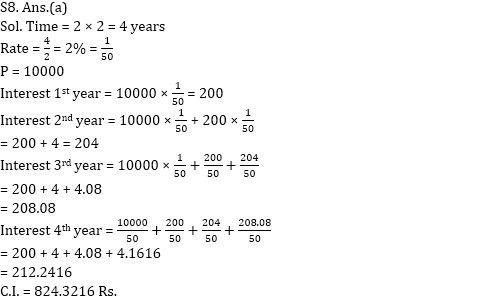 Compound Interest Formulas, Tricks And Questions_230.1