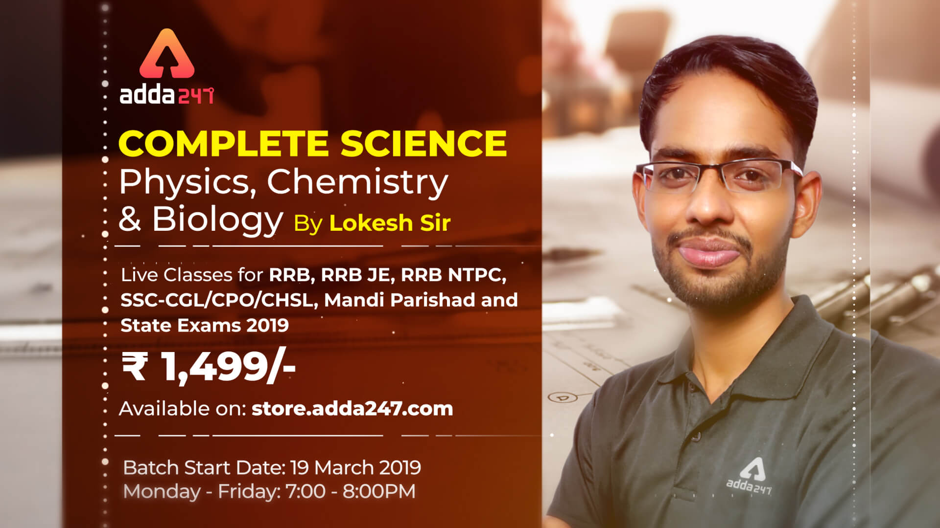 General Science for RRB & SSC Exams | Online Classes