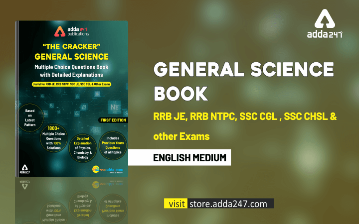 General Science Book for RRB JE, NTPC, SSC Exams 2019