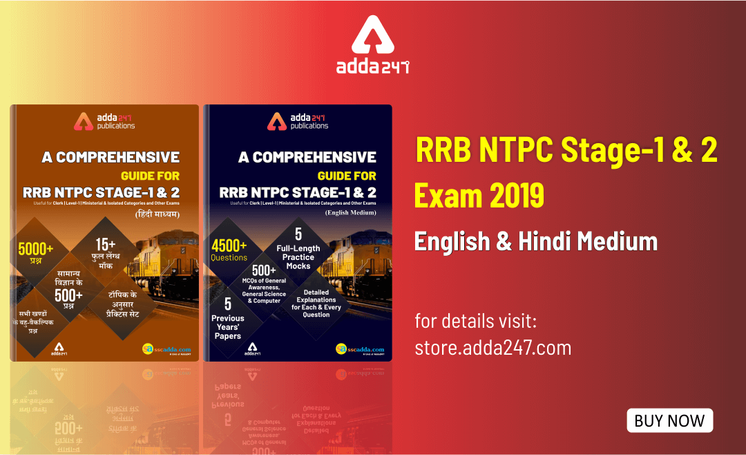 A Comprehensive Book for RRB NTPC, Group D Exams 2019 (English