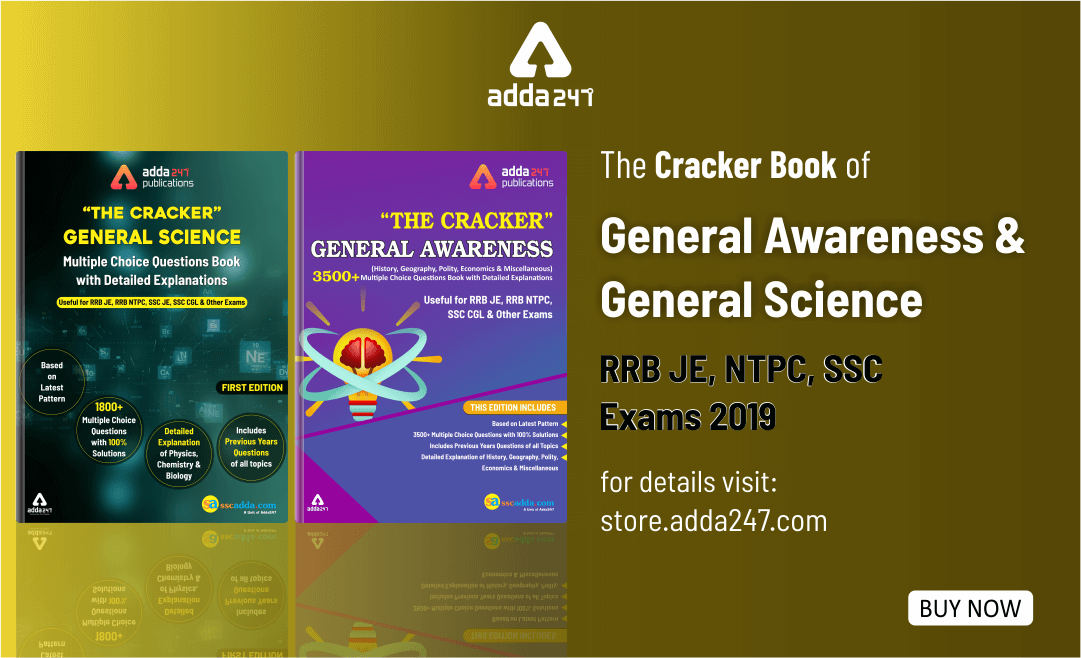 The Cracker Combo Book of General Awareness And General Science