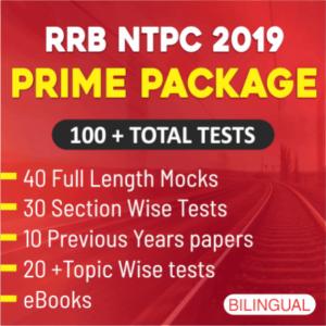 RRB NTPC Mathematics Challenge 30 Questions : 7th July | Free PDF_50.1