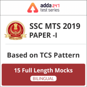 SSC MTS Application Status 2019 Out: Check Here_50.1
