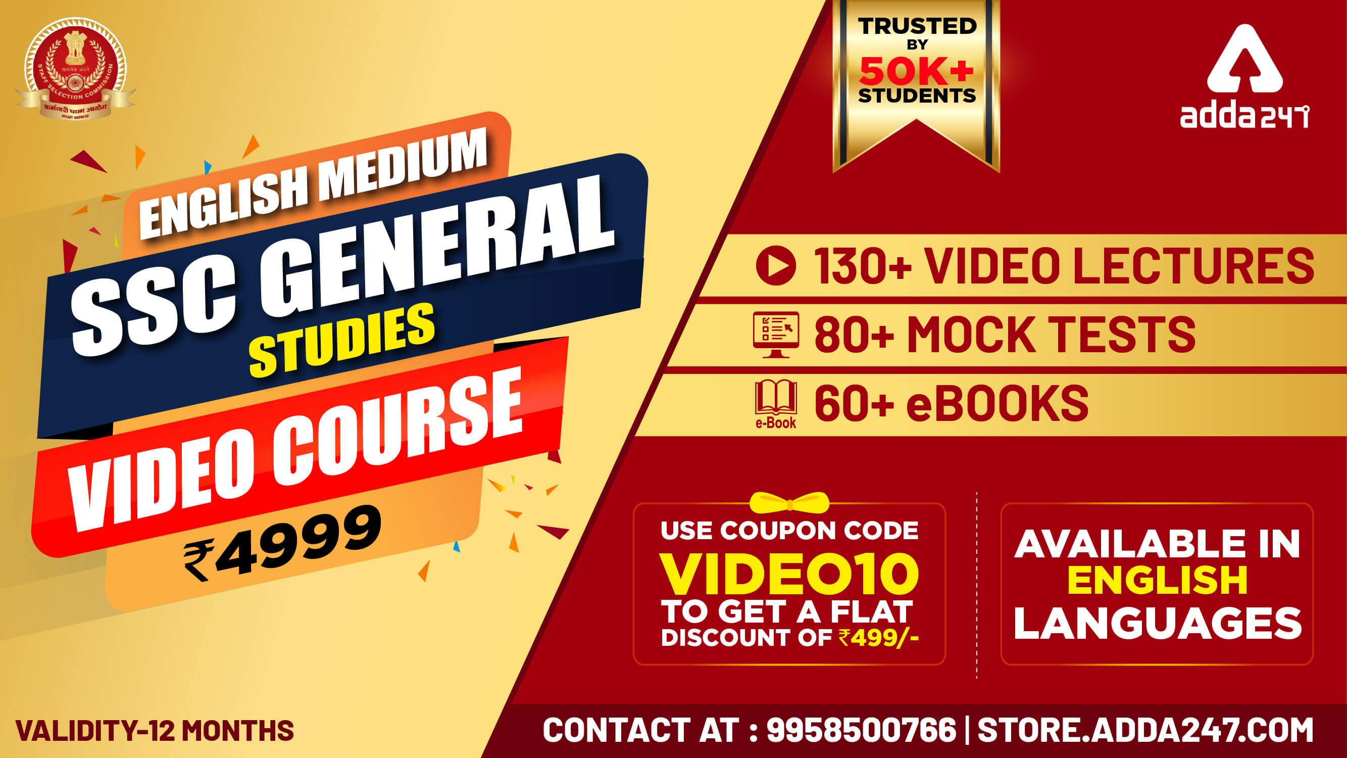 ssc-gs-video-course