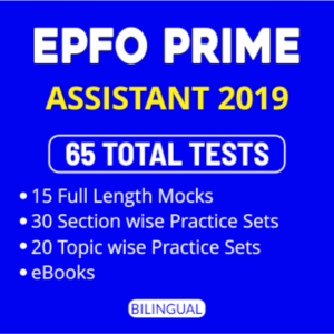 EPFO Assistant Admit Card 2019 Out: Official Link to Download_50.1