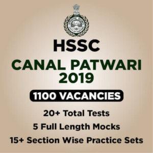 HSSC Syllabus and Exam Pattern: Check Clerk, Patwari, Canal Patwari, Haryana Gram Sachiv Syllabus_50.1