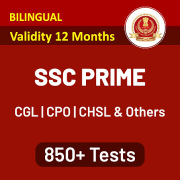 SSC MTS Numerical Ability Practice Questions : 23rd July_250.1