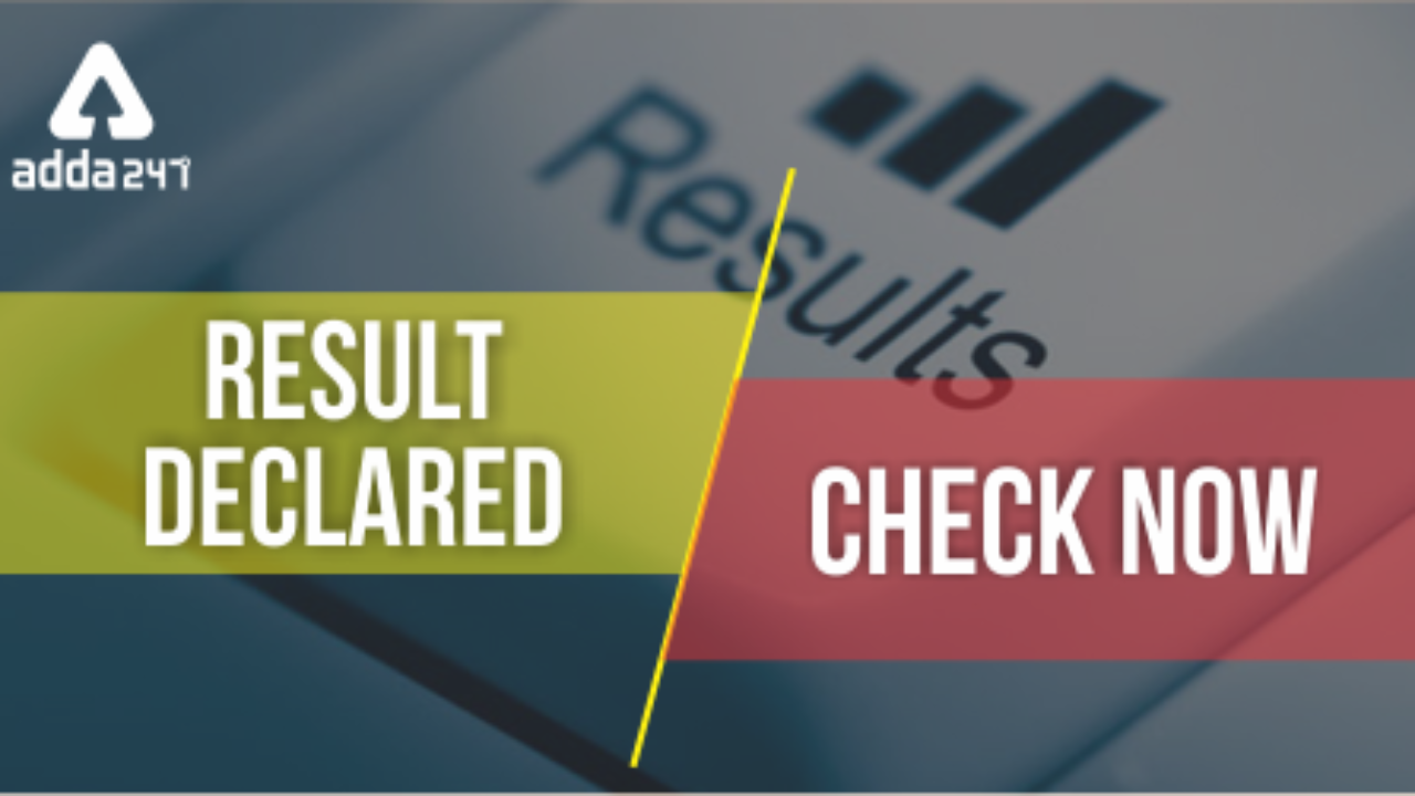 SSC MTS Result 2019: Check MTS Tier-1 Result Date