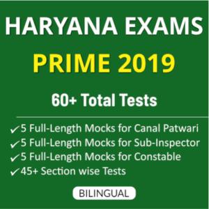HSSC Syllabus and Exam Pattern: Check Clerk, Patwari, Canal Patwari, Haryana Gram Sachiv Syllabus_60.1
