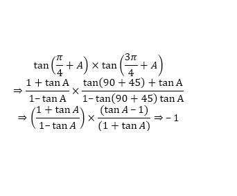 SSC CGL Mains Trigonometry Questions : 30th July_210.1