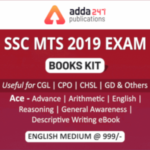 SSC MTS Reasoning Practice Questions Quiz: 12th July_110.1