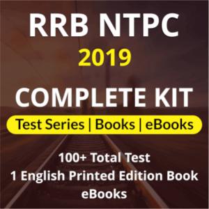 RRB NTPC General Awareness Questions : 31 July_60.1