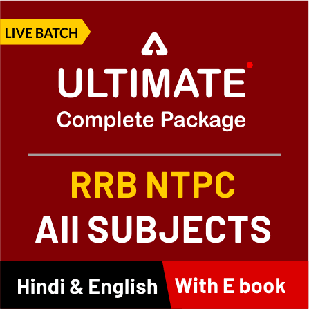 RRB NTPC Reasoning Questions : 19th July 2019_50.1