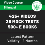 FCI Phase-II Test Series 2019 | Buy Now At Special Offer_90.1