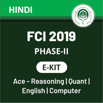 FCI Phase-II Test Series 2019 | Buy Now At Special Offer_160.1