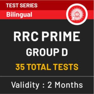 RRC ग्रुप D Application : RRC ग्रुप D Application Status जल्द होगी जारी_50.1