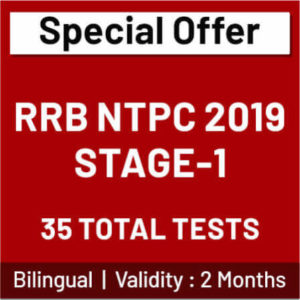 Prepare For RRB NTPC Exam 2019 With Adda247_70.1