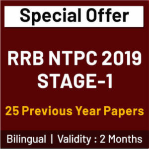 Prepare For RRB NTPC Exam 2019 With Adda247_60.1