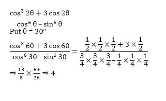 SSC CGL Mains Trigonometry Questions : 30th July_70.1