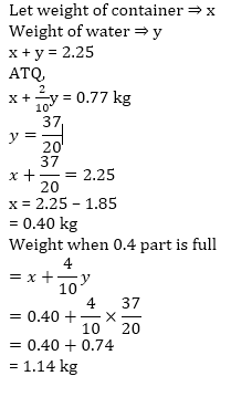 SSC MTS Numerical Ability Practice Questions : 31st July_100.1
