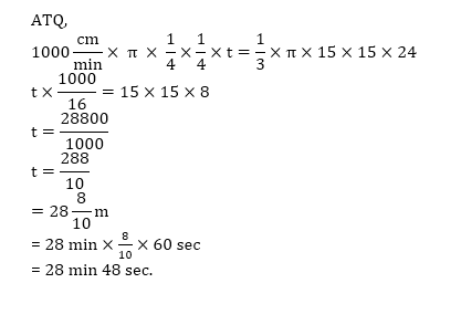 RRB NTPC Mathematics Questions: 31st July_60.1