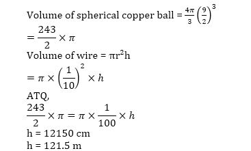 RRB NTPC Mathematics Questions: 31st July_70.1