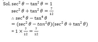 SSC CGL Mains Trigonometry Questions : 30th July_190.1