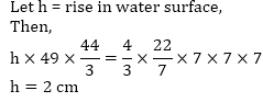SSC CGL Mains Mensuration Questions : 31st July_60.1