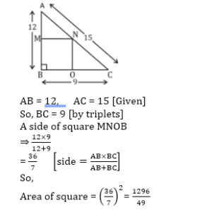 SSC CGL Mains Mensuration Questions : 31st July_70.1