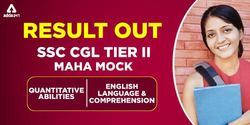 SSC CGL Tier II Maha Mock Result | Toppers' List_50.1