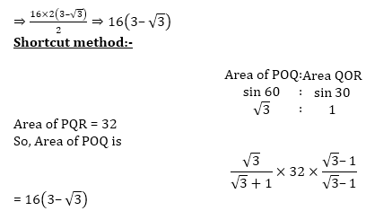 SSC CGL Mains Mensuration Questions : 31st July_130.1