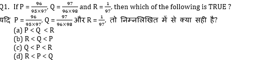 SSC CGL Mains Number system Questions : 22nd July_50.1