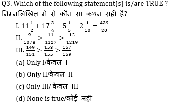SSC CGL Mains Number system Questions : 22nd July_90.1