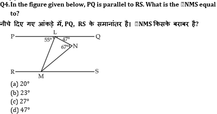 SSC CGL Mains Geometry Questions : 2nd July_110.1