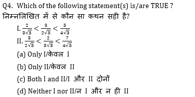 SSC CGL Mains Number system Questions : 22nd July_110.1