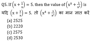 SSC CGL Mains Number system Questions : 22nd July_130.1