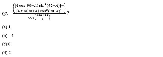 SSC CGL Mains Trigonometry Questions : 16th July_170.1
