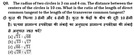 SSC CGL Mains Geometry Questions : 2nd July_190.1