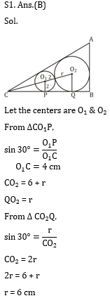 SSC CGL Mains Geometry Questions : 2nd July_60.1