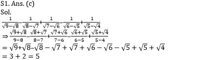 RRB NTPC Mathematics Questions: 22nd July_50.1