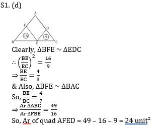 चतुर्भुज : क्षेत्रफल, फार्मूला, प्रकार, गुण और उदाहरण_250.1