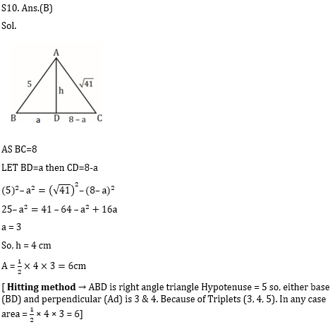 SSC CGL Mains Geometry Questions : 2nd July_240.1