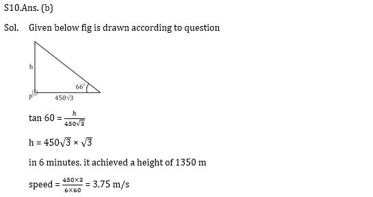 SSC CGL Mains Trigonometry Questions : 16th July_240.1