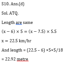 SSC CGL Mains Time & distance Questions : 17th July_150.1